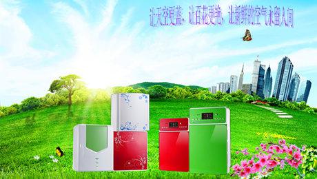 空气净化器十大品牌排名
