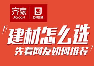 http://tg.jia.com/nanchang/7699/