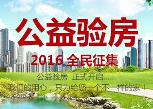 http://tg.jia.com/zhengzhou/34304/