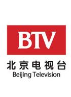 《暖暖的新家》之北京卫视