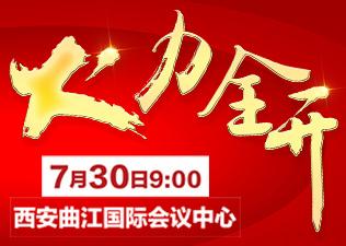 http://tg.jia.com/xian/36794/